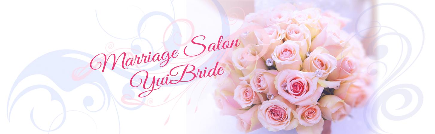 千葉市の婚活サロン結ブライド